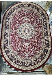 Турецкий ковер с скидкой 40% из акрила Samarkand 98452 oval