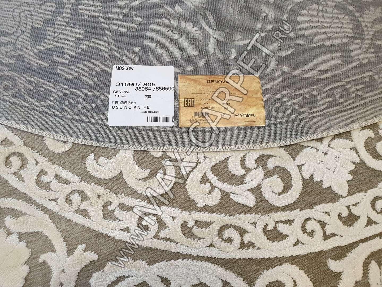Бельгийский ковер из вискозы Genova 38064 6565 90 Круг