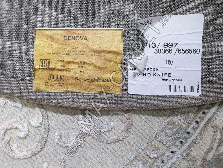 Бельгийский ковер из вискозы Genova 38066 6565 60 Круг