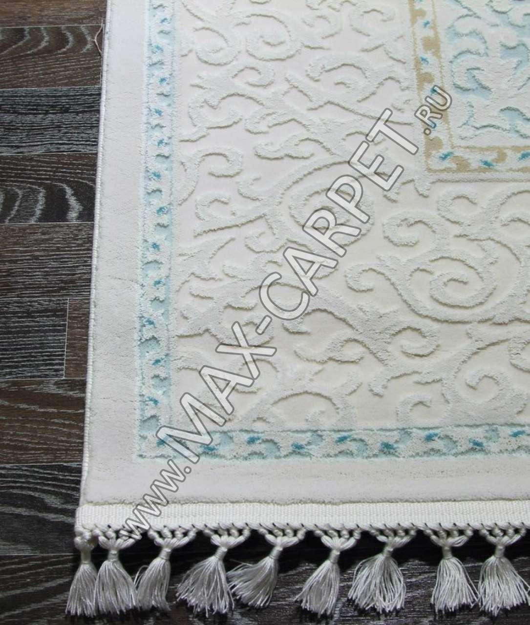 Турецкий ковер Hunkar 7908 blue / blue Овал