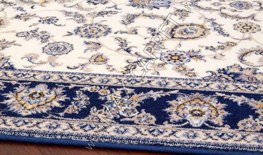 Польский ковер из шерсти Isfahan Anafi blue