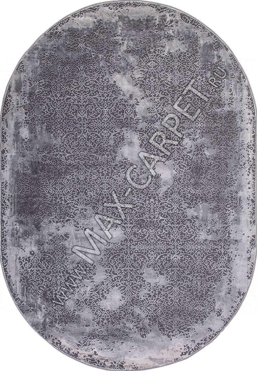 ARMINA 03792A — GREY GREY — Овал