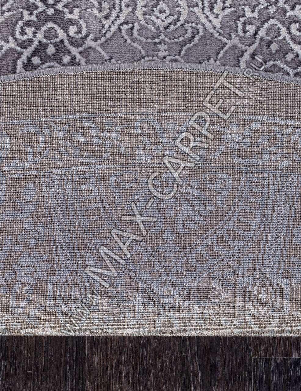 ARMINA 03878A — BLUE BLUE — Овал