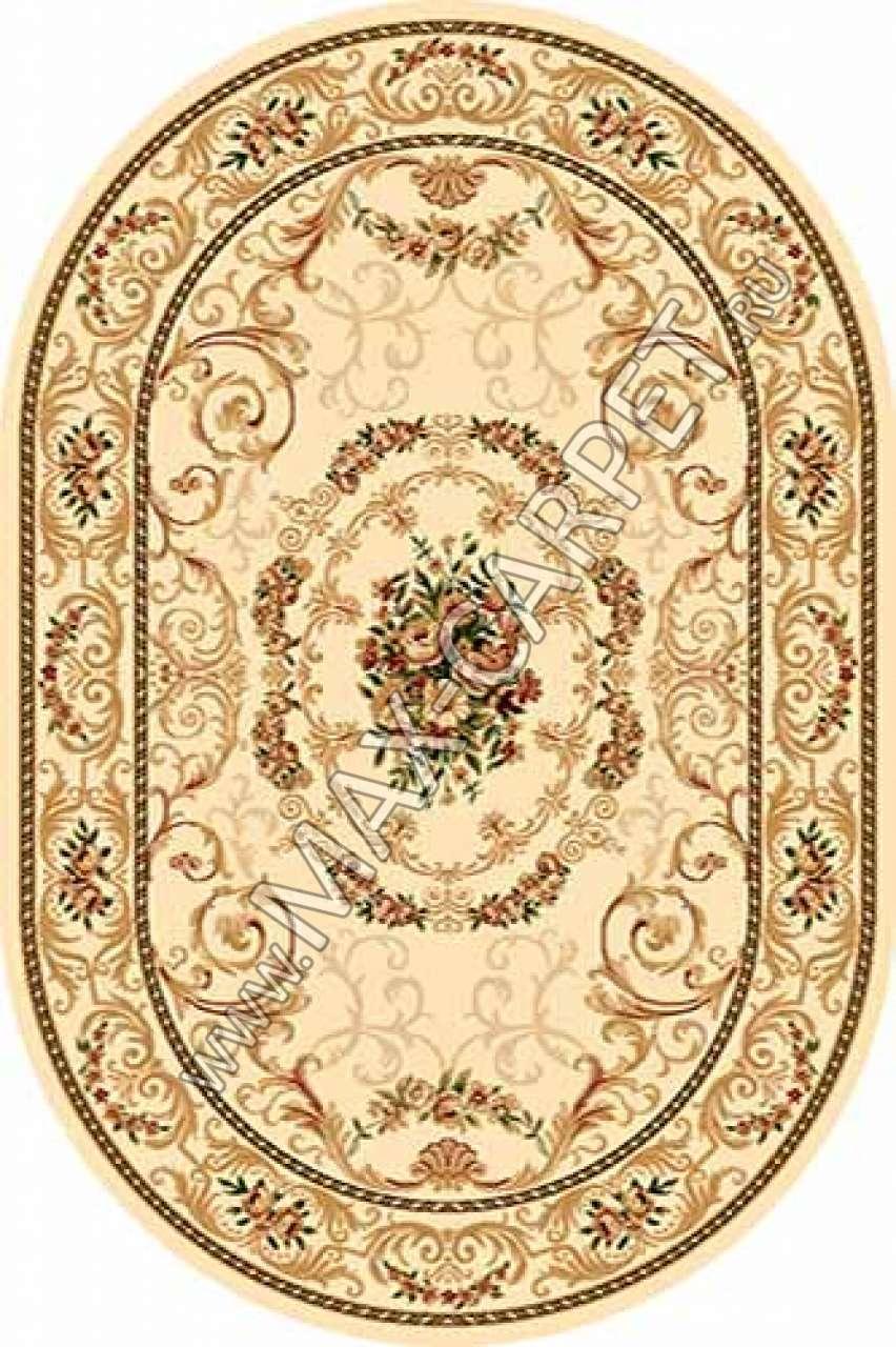 Российский ковер Buhara OLYMPOS d066 — CREAM Овал
